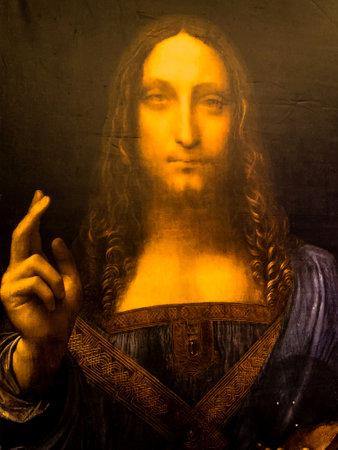 "Tel Aviv, Israel - March 6, 2019: Copy of the painting "" Savior of The World""( Circa 1490) by Leonardo da Vinci at The exhibition of Leonardo da Vinci - 500 years old. Sajtókép"