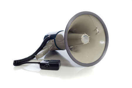 A gray bullhornmegaphone on a white background