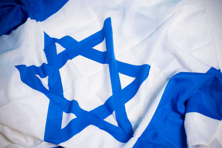israeli: Flag of the nation of Israel with the star of David Stock Photo