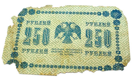 the eighteenth: An old banknote, Russia one thousand nine hundred eighteenth. A white background.