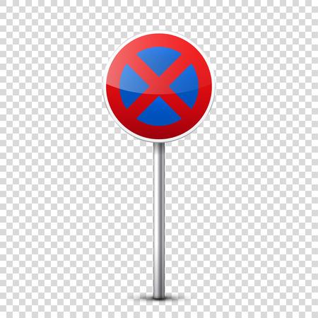 Weg rood teken geïsoleerd op transparante achtergrond. Stock Illustratie