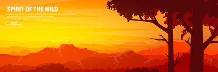 山と森のヘッダー。野生の自然風景です。旅と冒険。パノラマ。森の中。水平線。木、fogfog。