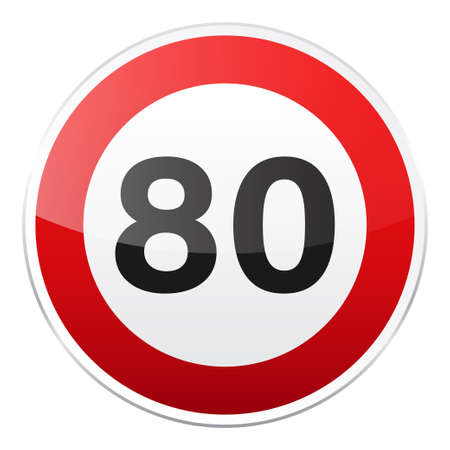 Road red sign on white background. Road traffic control.Lane usage. Stop and yield. Regulatory sign. Street. Speed limit. Ilustrace