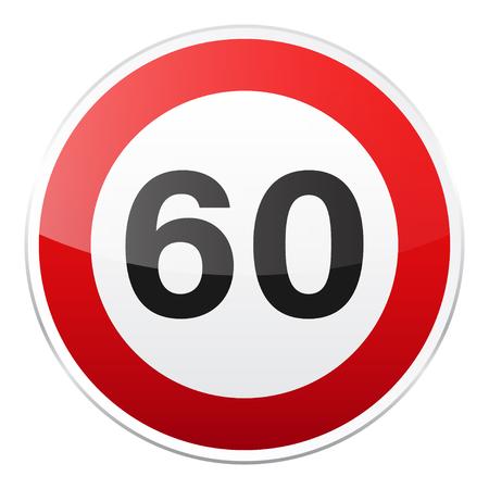 白い背景に道路の赤いサイン。道路交通管制。レーンの使用。停止と収率。規制記号。通り。制限速度。