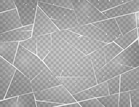 Realistic cracked ice surface. Standard-Bild - 133557602