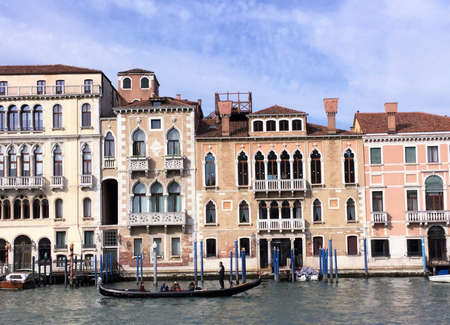 Venise, Italy, waterfront view Stock Photo