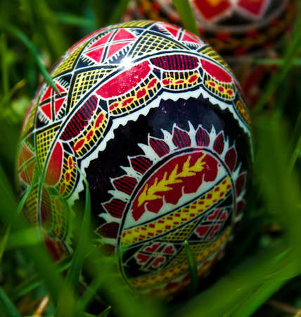 Trditional painted Easter eggs. Specific for the N-E of Romania. Stock Photo