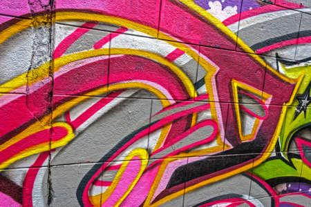 Abstract drawing graffiti on a street wall Фото со стока - 17899770