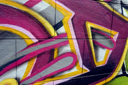 Abstract drawing graffiti on a street wall