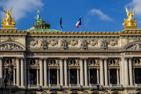 busts: Architectural details of Opera National de Paris: Front Facade. Grand Opera Garnier Palace is famous neo-baroque building in Paris, France - UNESCO World Heritage Site. Editorial