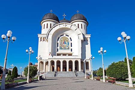 holy trinity: Arad city, Romania. The Holy Trinity cathedral architecture.