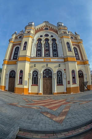 ORADEA, ROMANIA - JANUARY 27, 2018: Exterior of the Orthodox Synagogue. It was built in 1890 after the plans of Knapp Ferencz in neo-maorical style.