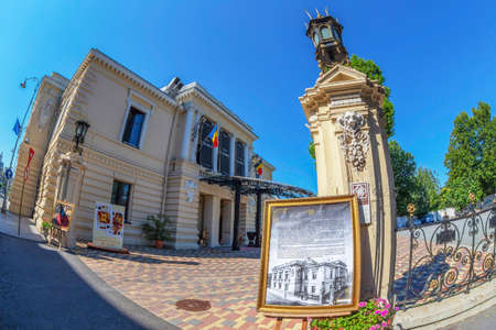 BUCHAREST, ROMANIA - JULY 16, 2018: CASINO PALACE is located in the center of Bucharest on Calea Victoriei, inside the historical monument Publikacyjne