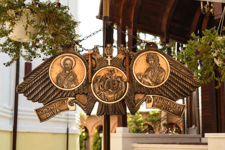 semantron hanging at Plumbuita monastery in Bucharest, Romania. Religious carved metal bronze plate.