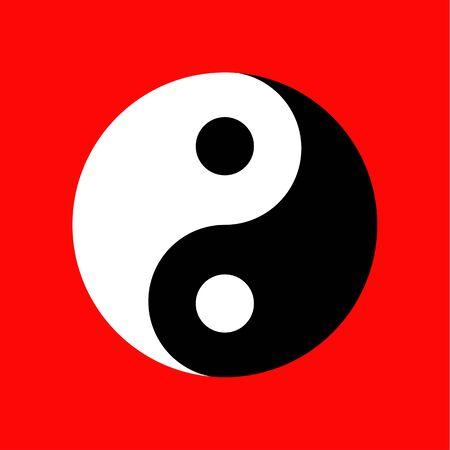 Yin Yang icona su sfondo rosso, simbolo del Taoismo, illustrazione vettoriale Vettoriali