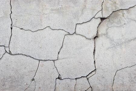cracked concrete wall texture background photo