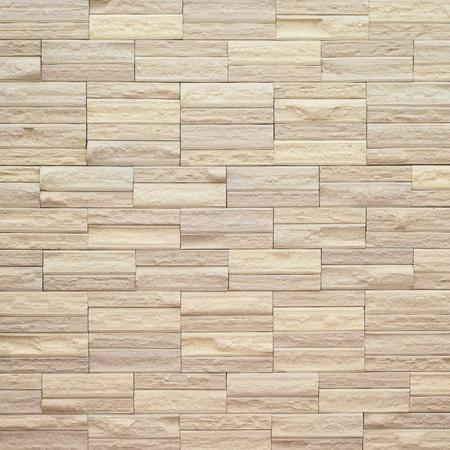 brick wall decoration texture background