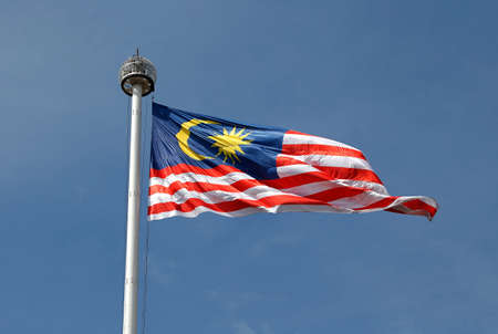 General views of giant Malaysia flag at the Merdeka Square in Kuala Lumpur