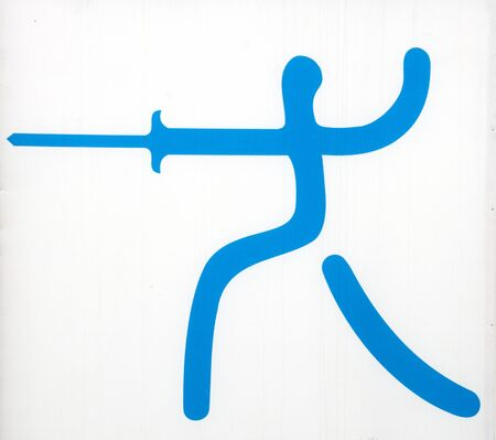 Abstract fencing symbol