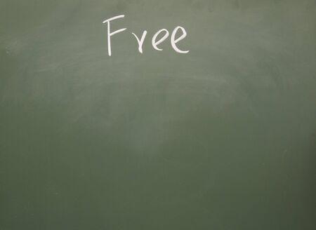 lacunae: free title written with chalk on blackboard Stock Photo