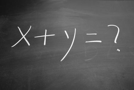 x+y=? title written with chalk on blackboard Stock Photo - 12649346