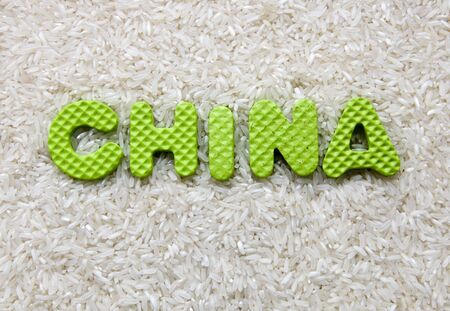 china title and rice background photo