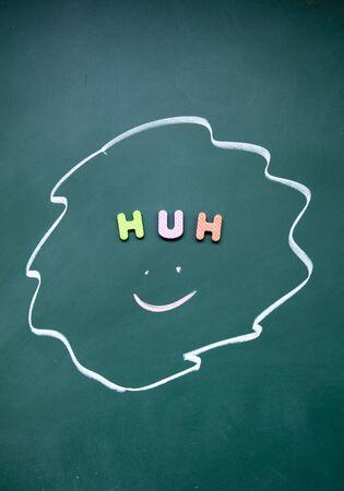 huh: huh sign Stock Photo