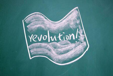 financial diversification: revolution flag drawn with chalk on blackboard