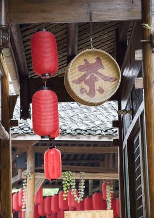 Chinese Tea House photo