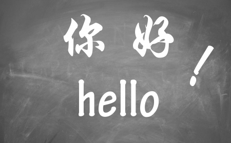 hello  written in chinese and english photo