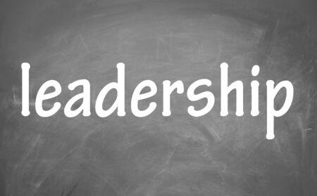 leadership symbol Stock Photo - 13849752
