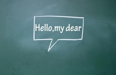 dear: hello, my dear symbol