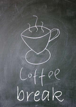 tipple: coffee break symbol
