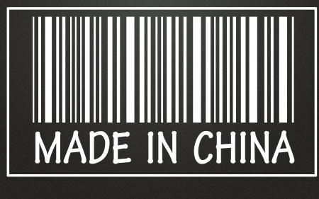 made in china  symbol  photo
