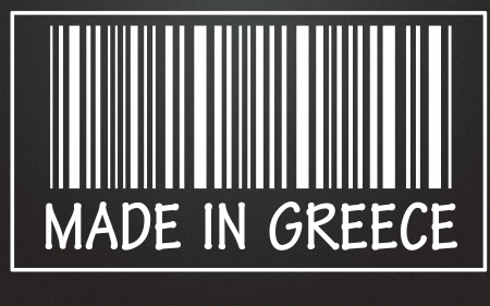 made in greece symbol  photo