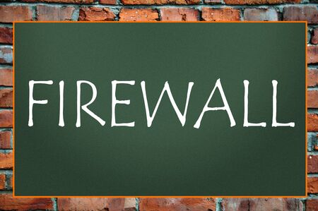 firewall symbol  Stock Photo - 14828215