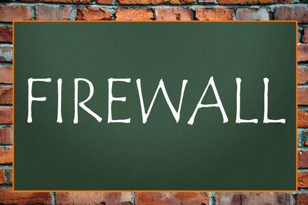 defend: firewall symbol