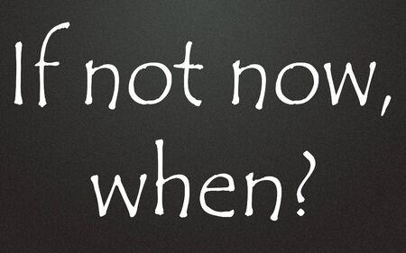 job deadline: if not now,when title