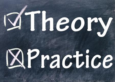 理論と実践の選択