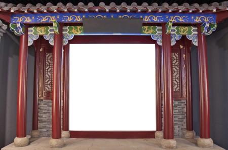 Chinese Advertising Showcase photo