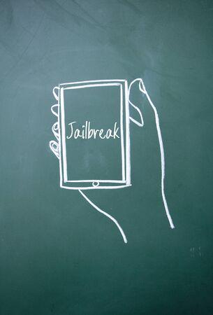 jailbreak: jailbreak word on phone Stock Photo