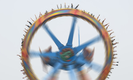 provoke: Super pendulum  in amusement park