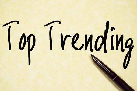 trending: