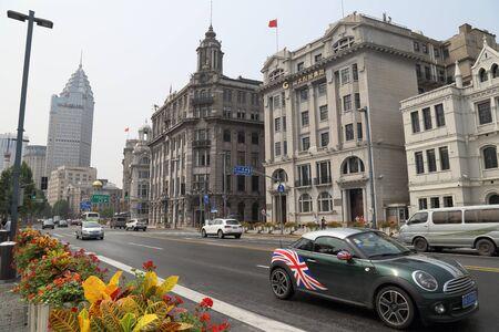 centrality: Shanghai Bund Editorial