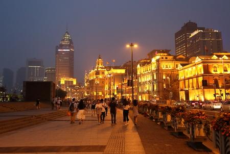 Shanghai Bund Editorial