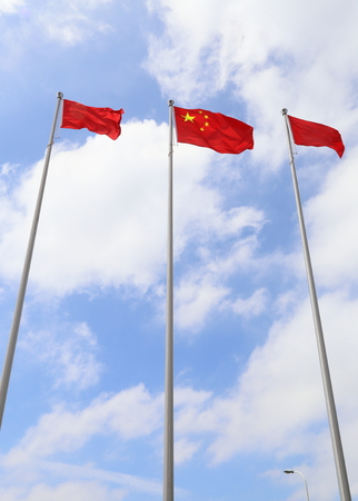 signify: china flags