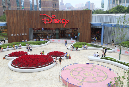 flagship: Disney kids store