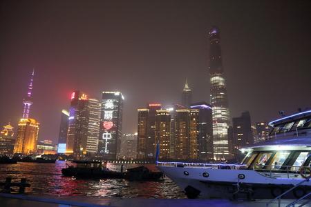 Lujiazui Financial District in Shanghai Editorial