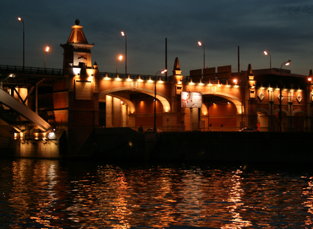 Night appearance from Moscow river photo