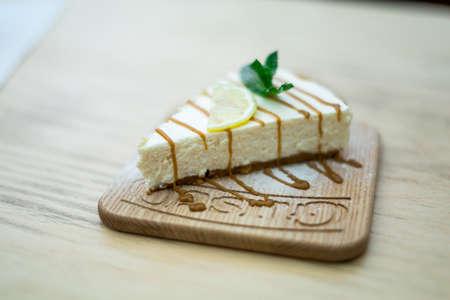lemon cake: A beautiful slice of lemon cake on the Board